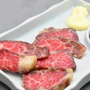 干し肉【倉敷店】